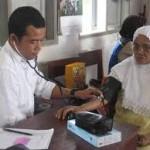 Disertasi Kesehatan Masyarakat [ Kode D. 23]